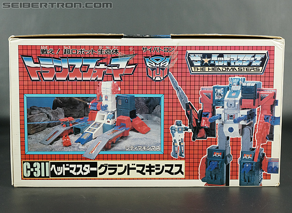 Transformers Super God Masterforce Grand Maximus (Image #56 of 335)