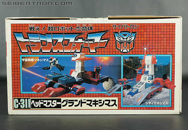 Transformers Super God Masterforce Grand Maximus (Image #57 of 335)