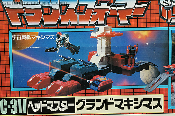 Transformers Super God Masterforce Grand Maximus (Image #58 of 335)