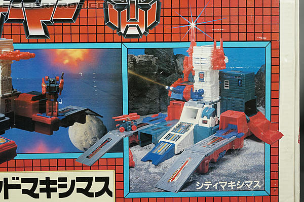 Transformers Super God Masterforce Grand Maximus (Image #59 of 335)