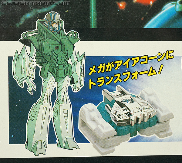Transformers Super God Masterforce Mega (Image #1 of 94)