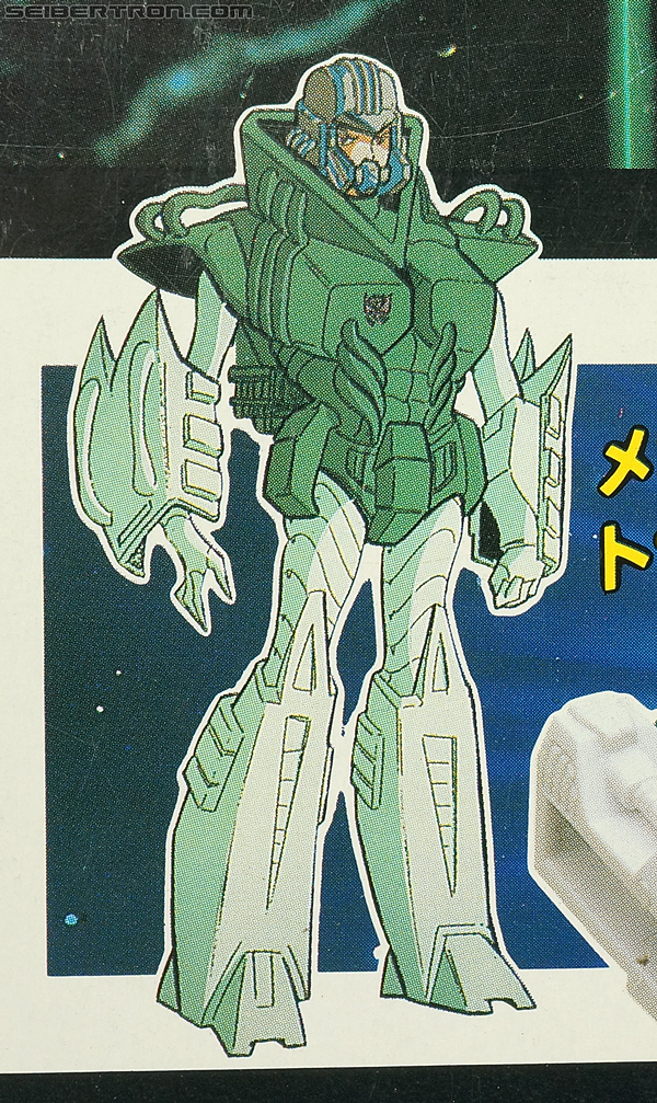 Transformers Super God Masterforce Mega (Image #2 of 94)