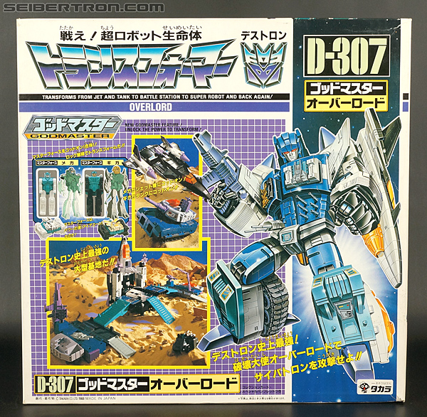 Transformers Super God Masterforce Overlord (Image #1 of 383)