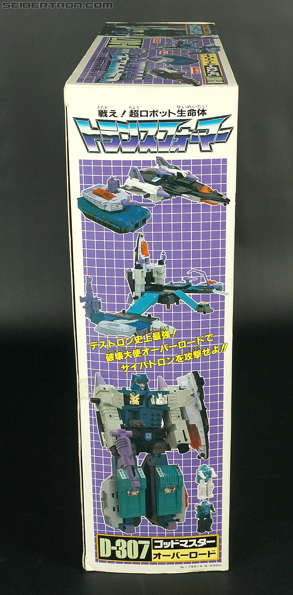 Transformers Super God Masterforce Overlord (Image #13 of 383)