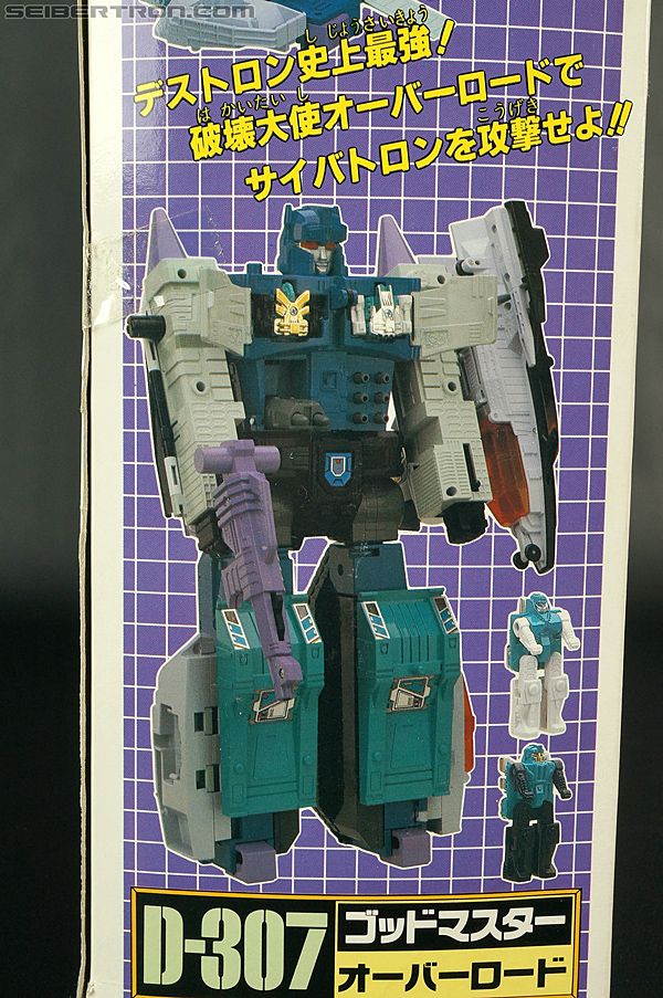Transformers Super God Masterforce Overlord (Image #15 of 383)