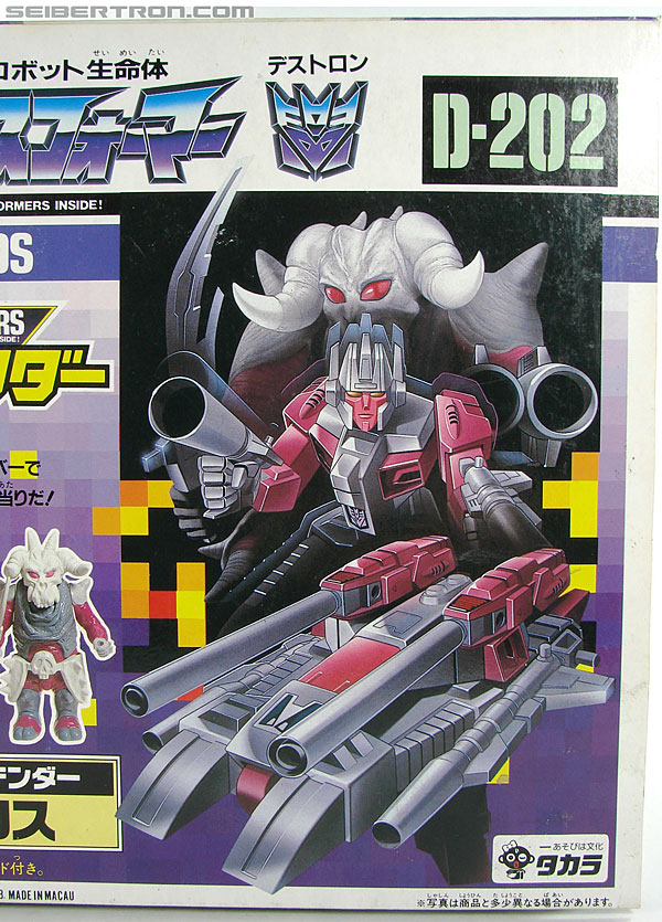 Transformers Super God Masterforce Skullgrin (Dauros) (Image #2 of 196)