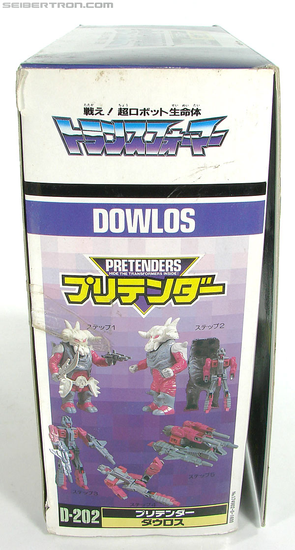 Transformers Super God Masterforce Skullgrin (Dauros) (Image #6 of 196)
