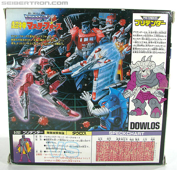 Transformers Super God Masterforce Skullgrin (Dauros) (Image #8 of 196)