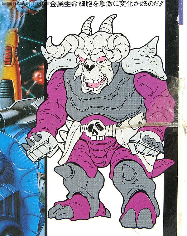 Transformers Super God Masterforce Skullgrin (Dauros) (Image #12 of 196)