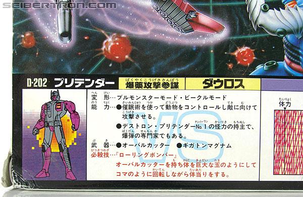 Transformers Super God Masterforce Skullgrin (Dauros) (Image #15 of 196)