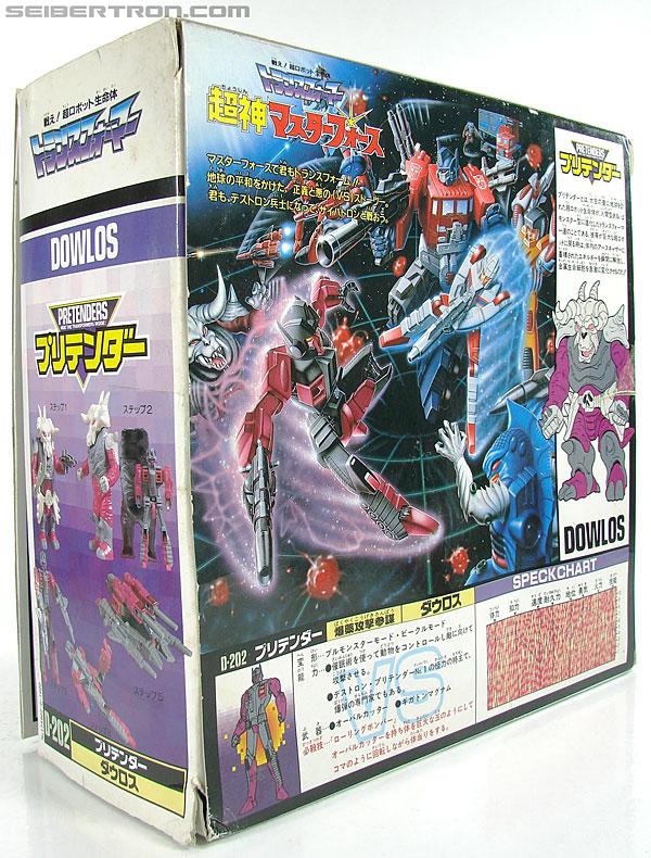 Transformers Super God Masterforce Skullgrin (Dauros) (Image #16 of 196)