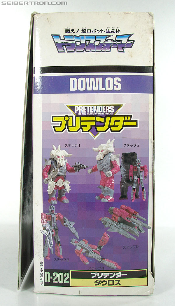 Transformers Super God Masterforce Skullgrin (Dauros) (Image #17 of 196)