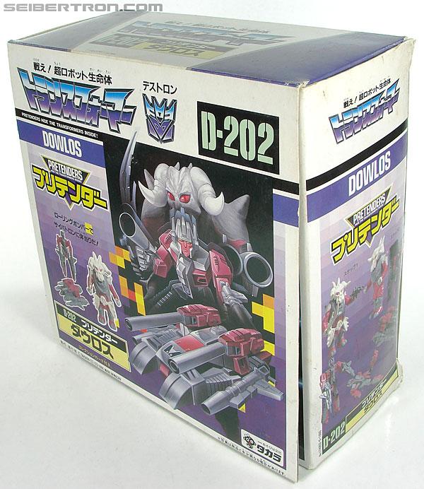 Transformers Super God Masterforce Skullgrin (Dauros) (Image #19 of 196)