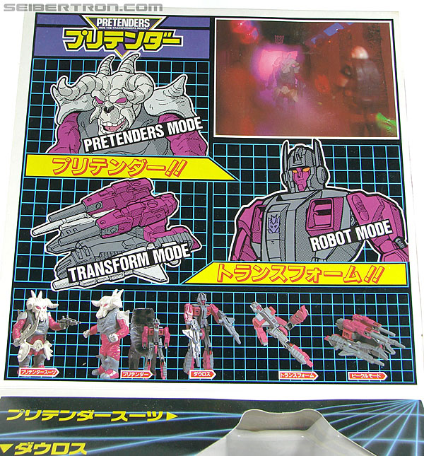 Transformers Super God Masterforce Skullgrin (Dauros) (Image #22 of 196)