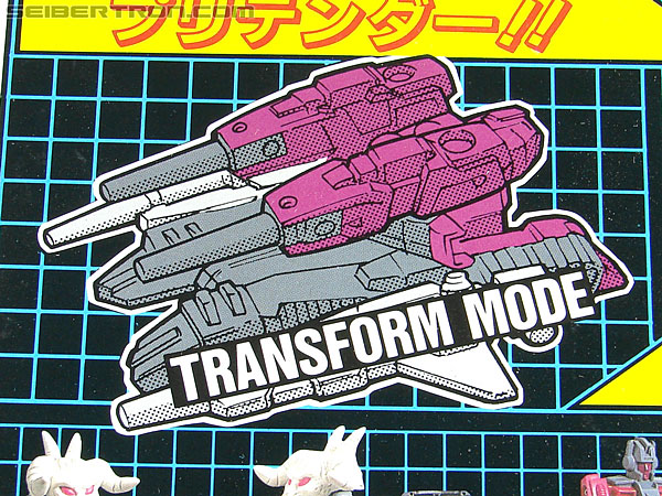 Transformers Super God Masterforce Skullgrin (Dauros) (Image #28 of 196)