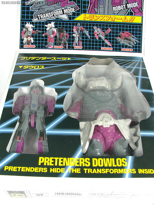 Transformers Super God Masterforce Skullgrin (Dauros) (Image #29 of 196)