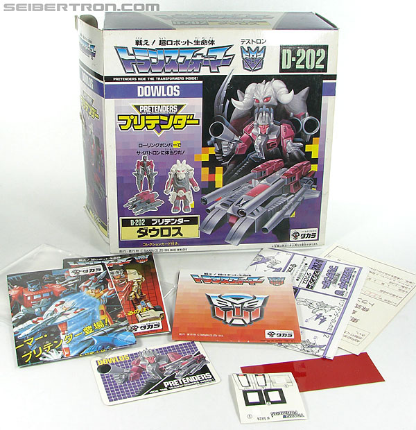 Transformers Super God Masterforce Skullgrin (Dauros) (Image #33 of 196)