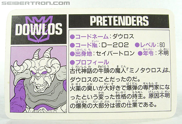 Transformers Super God Masterforce Skullgrin (Dauros) (Image #41 of 196)