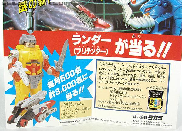 Transformers Super God Masterforce Skullgrin (Dauros) (Image #43 of 196)