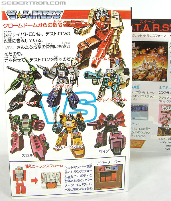 Transformers Super God Masterforce Skullgrin (Dauros) (Image #45 of 196)