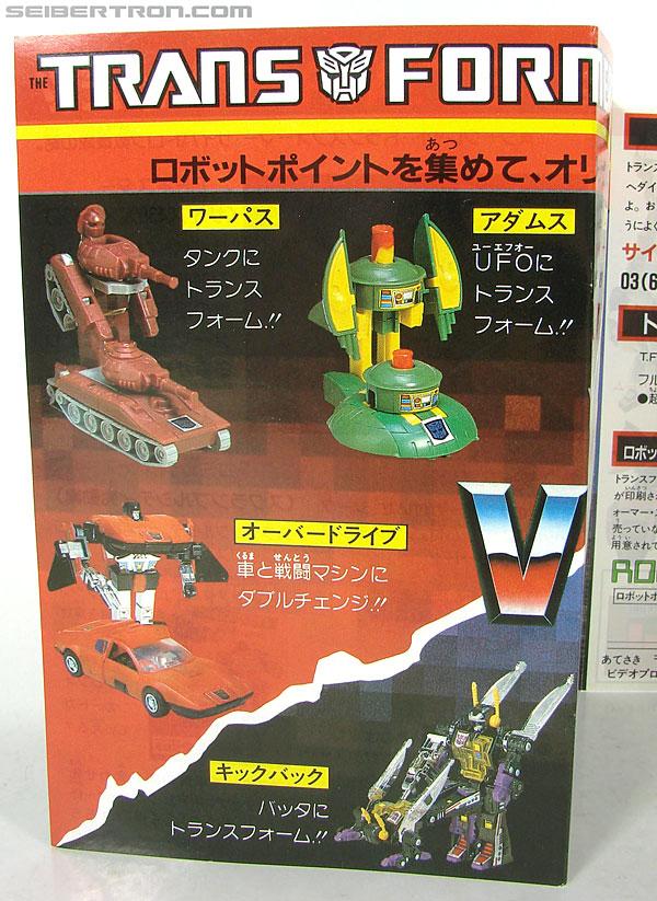 Transformers Super God Masterforce Skullgrin (Dauros) (Image #48 of 196)