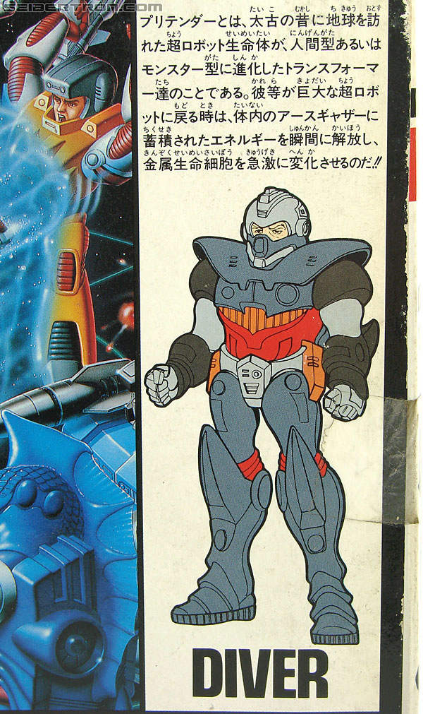 Transformers Super God Masterforce Waverider (Diver) (Image #9 of 231)