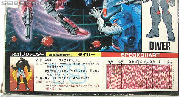 Transformers Super God Masterforce Waverider (Diver) (Image #15 of 231)