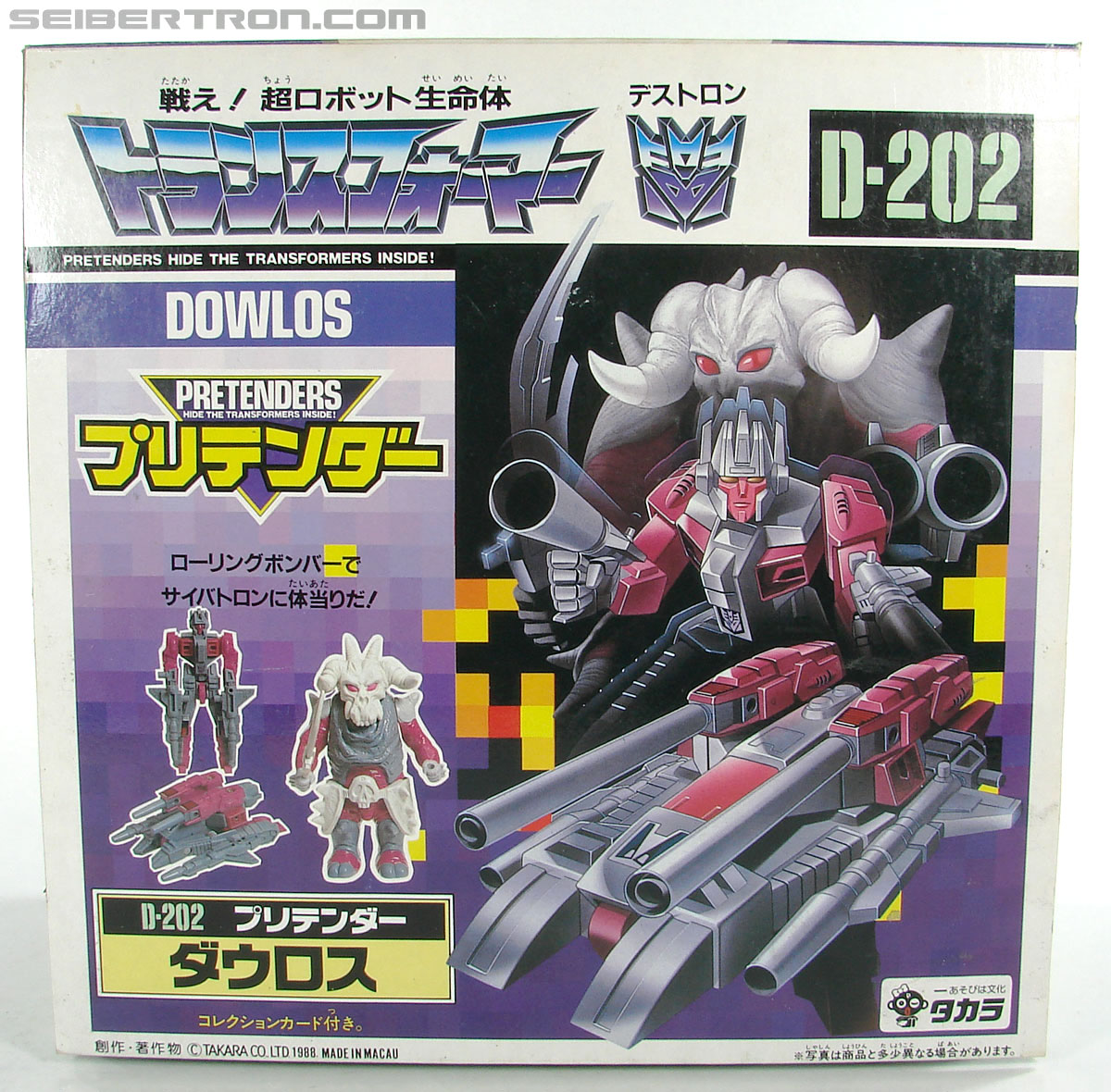 Transformers Super God Masterforce Skullgrin (Dauros) (Image #1 of 196)