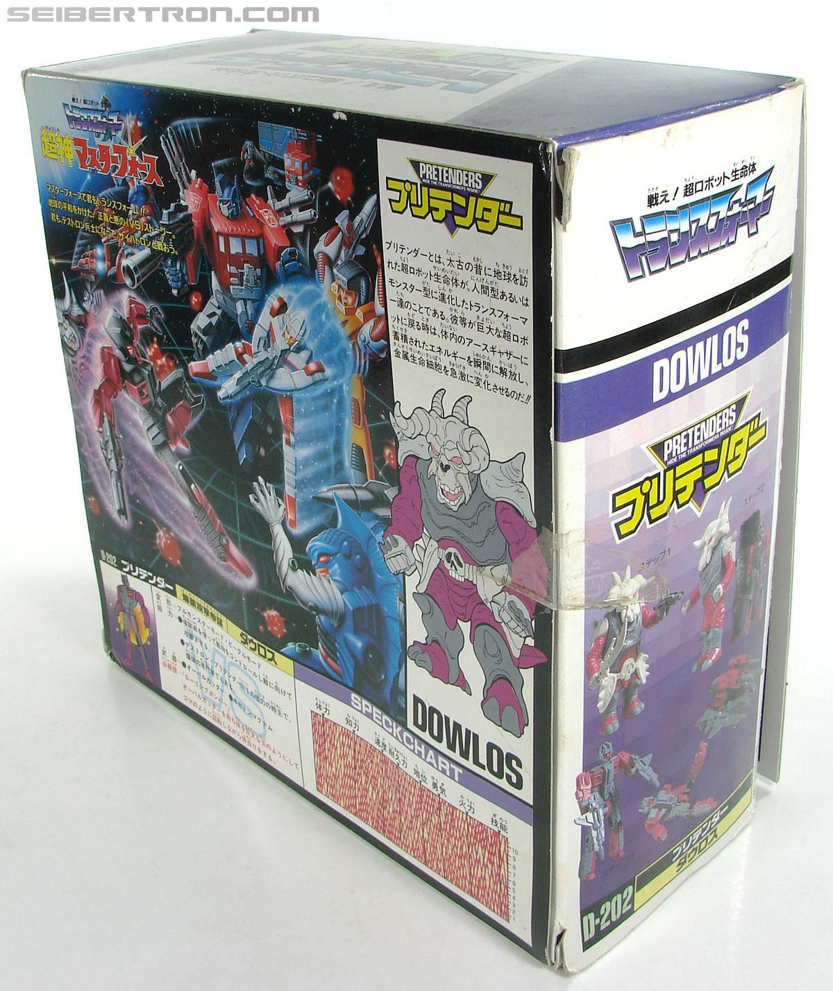 Transformers Super God Masterforce Skullgrin (Dauros) (Image #7 of 196)