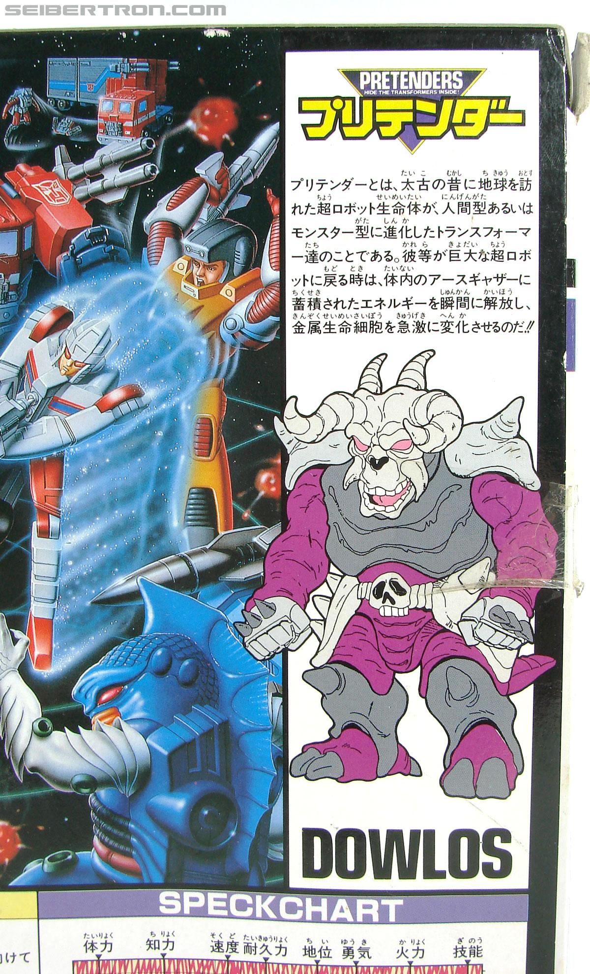 Transformers Super God Masterforce Skullgrin (Dauros) (Image #11 of 196)