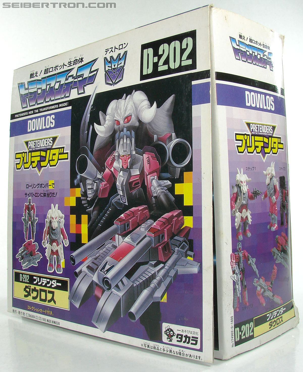 Transformers Super God Masterforce Skullgrin (Dauros) (Image #18 of 196)