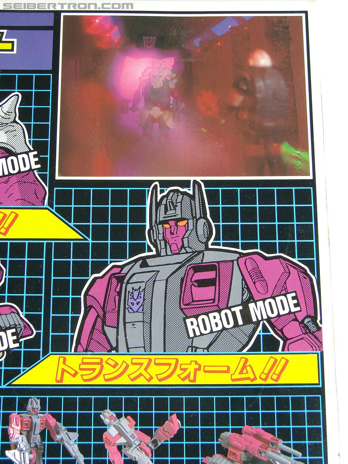 Transformers Super God Masterforce Skullgrin (Dauros) (Image #24 of 196)