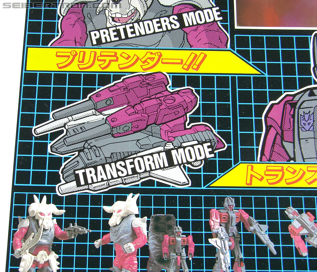 Transformers Super God Masterforce Skullgrin (Dauros) (Image #27 of 196)
