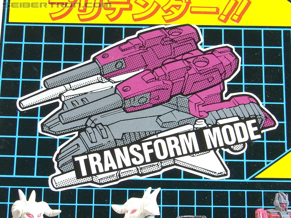 Transformers Super God Masterforce Skullgrin (Dauros) (Image #28 of 196)