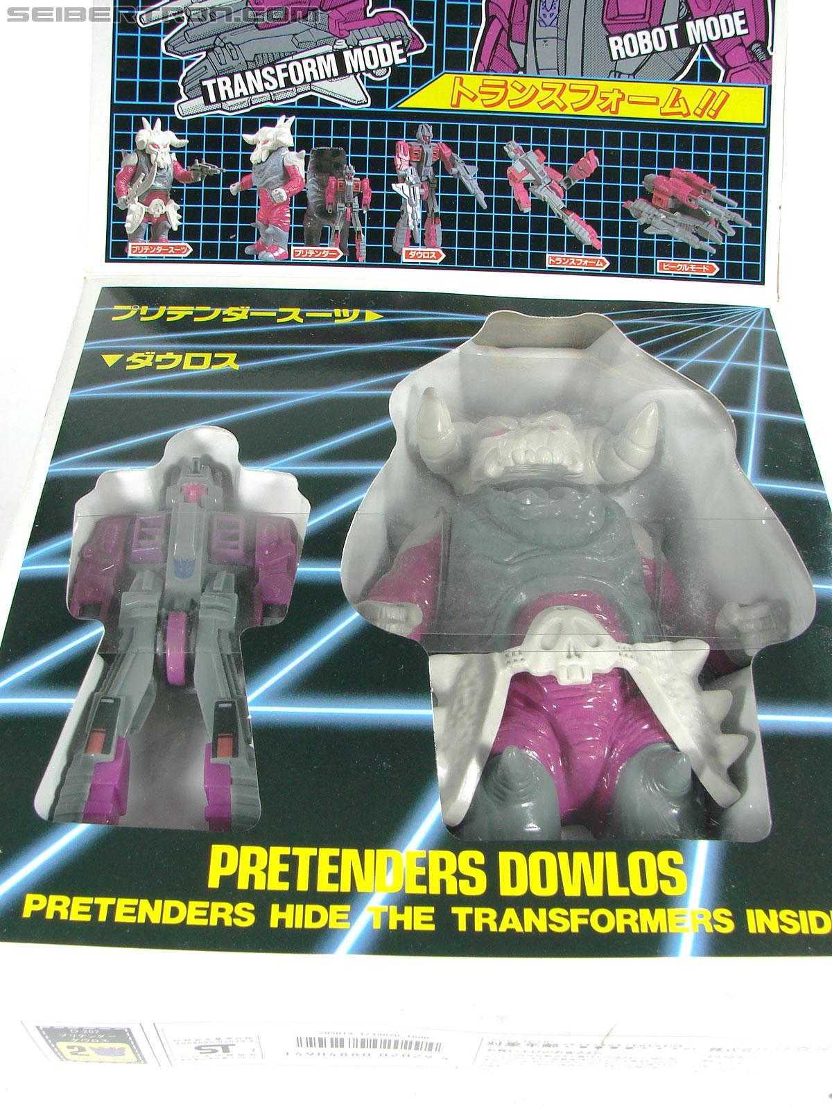 Transformers Super God Masterforce Skullgrin (Dauros) (Image #29 of 196)