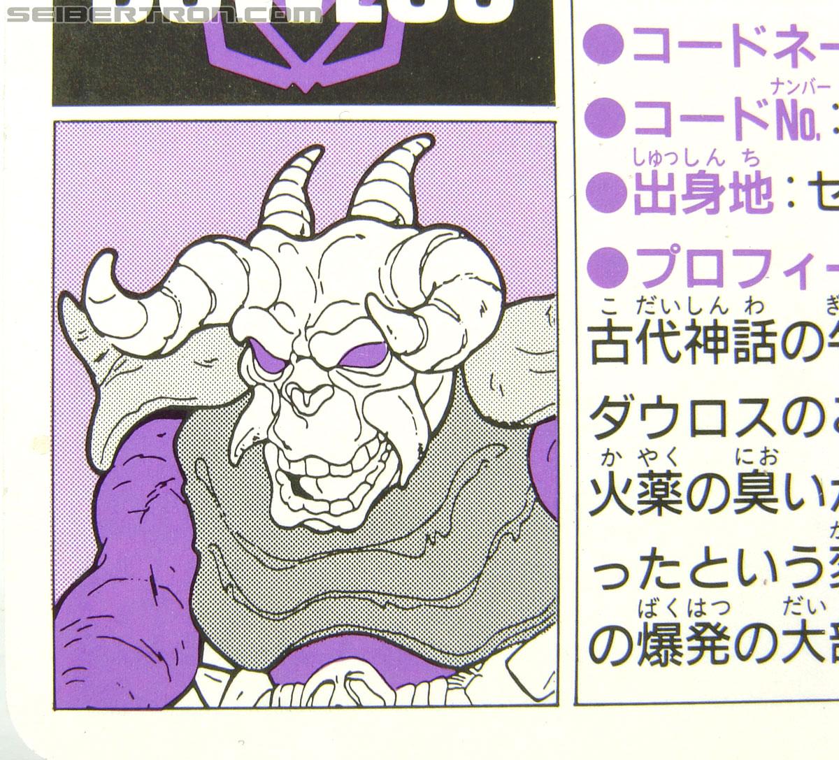 Transformers Super God Masterforce Skullgrin (Dauros) (Image #39 of 196)