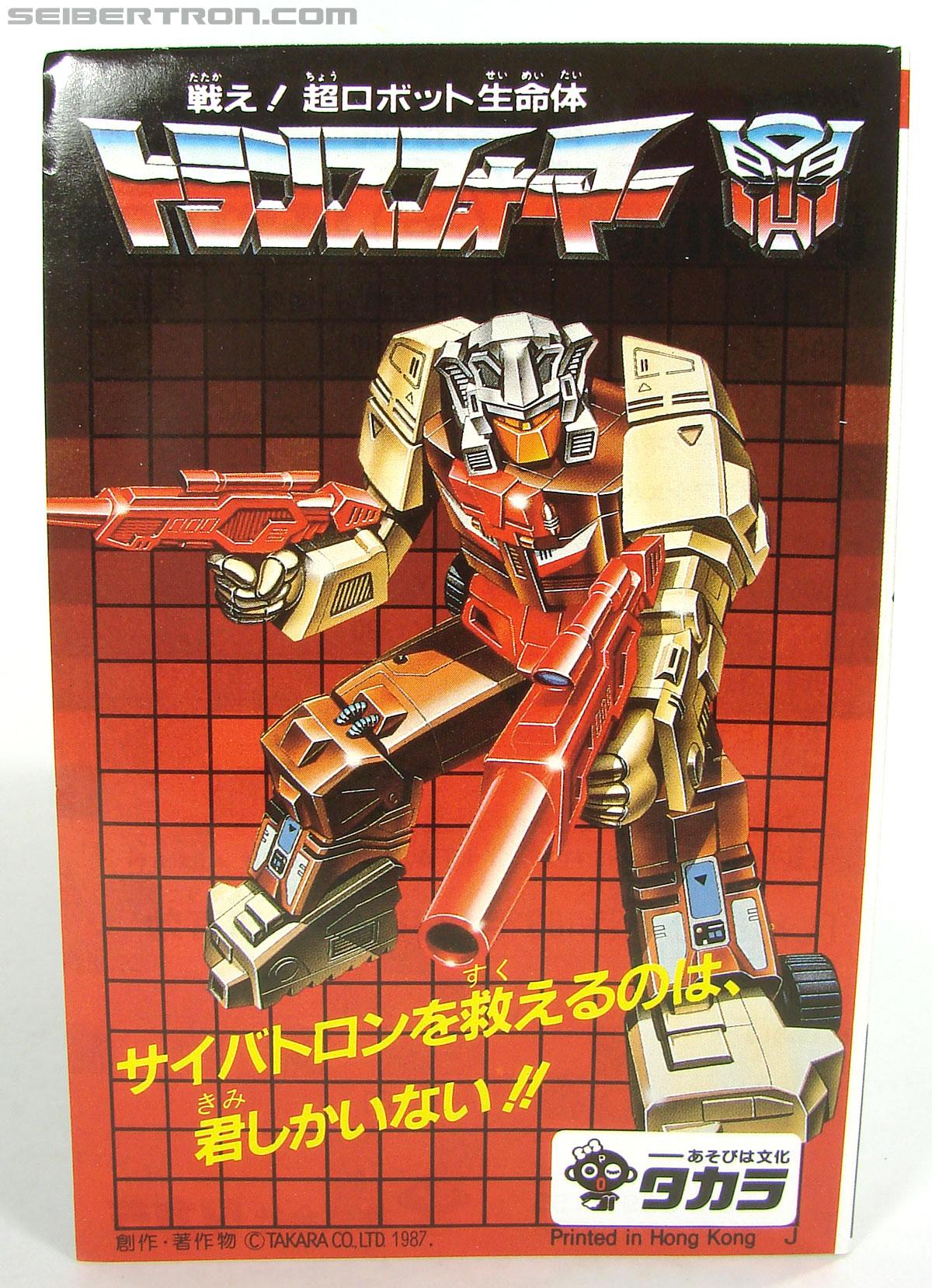 Transformers Super God Masterforce Skullgrin (Dauros) (Image #44 of 196)