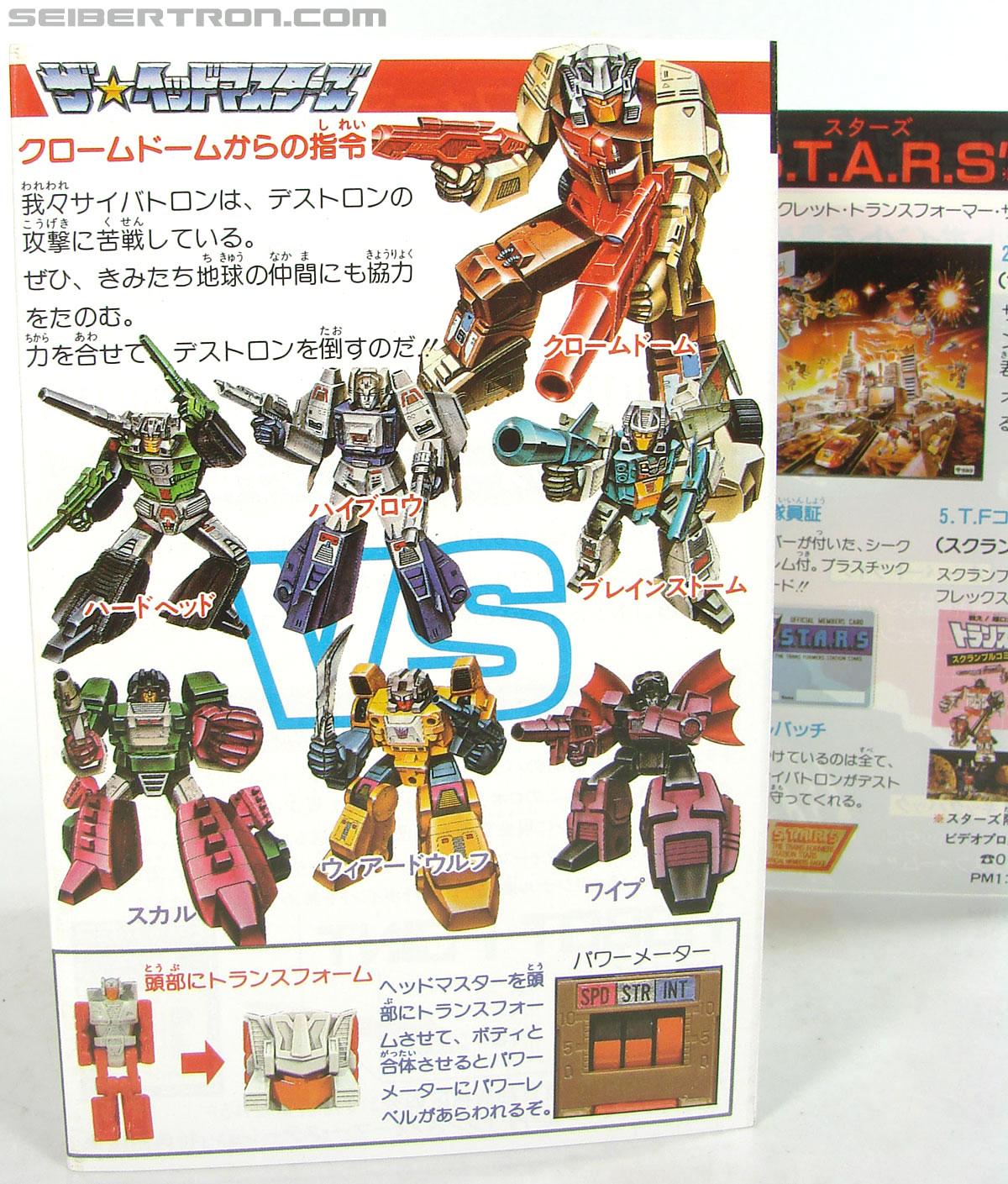 Transformers Super God Masterforce Skullgrin (Dauros) (Image #45 of 196)
