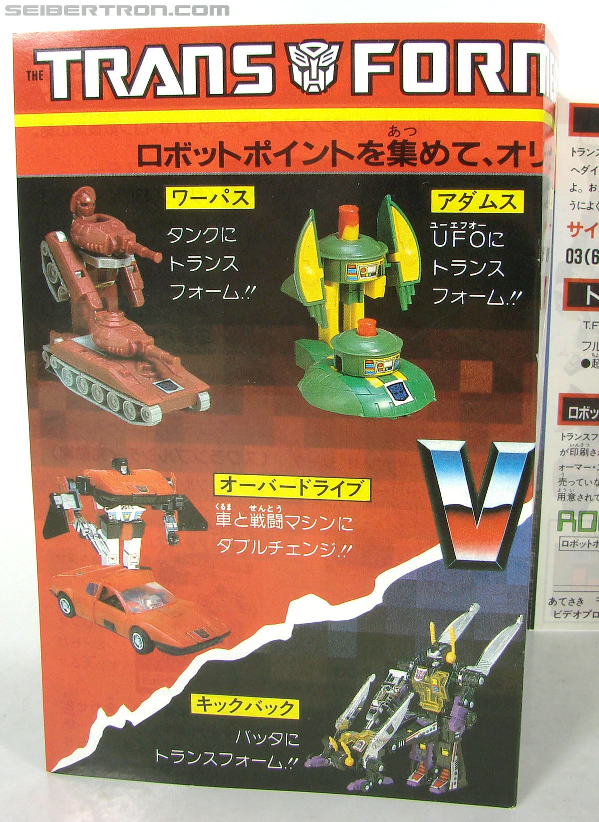 Transformers Super God Masterforce Skullgrin (Dauros) (Image #48 of 196)