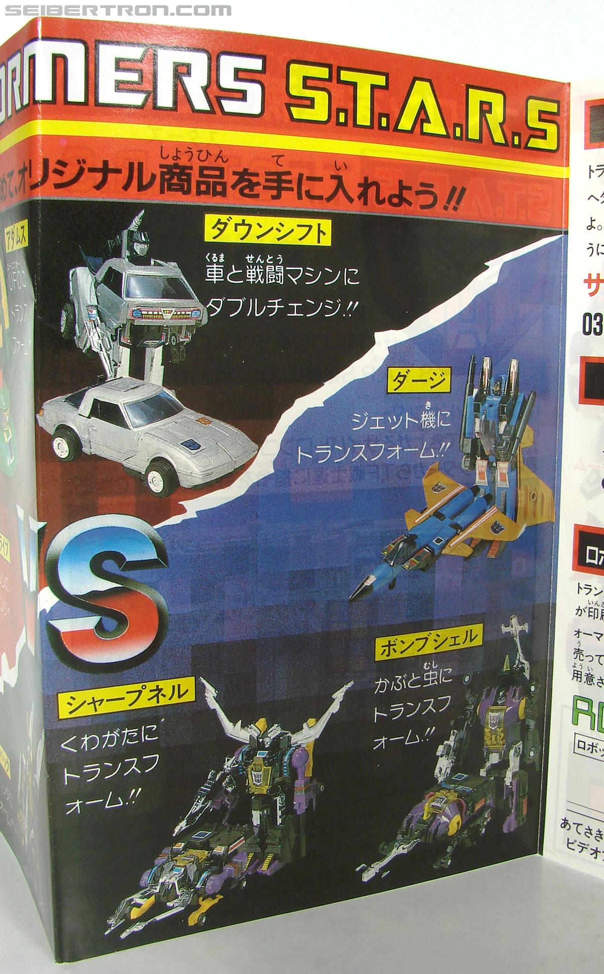 Transformers Super God Masterforce Skullgrin (Dauros) (Image #49 of 196)