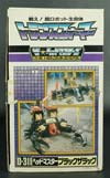 Super God Masterforce Black Zarak - Image #18 of 401
