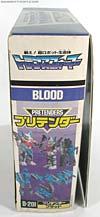 Super God Masterforce Blood (Bomb-Burst)  - Image #7 of 169