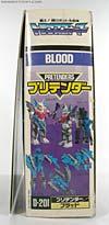 Super God Masterforce Blood (Bomb-Burst)  - Image #15 of 169