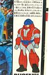 Super God Masterforce Phoenix (Cloudburst)  - Image #11 of 190