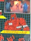Super God Masterforce Phoenix (Cloudburst)  - Image #27 of 190