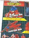 Super God Masterforce Phoenix (Cloudburst)  - Image #30 of 190