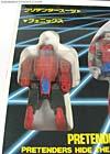 Super God Masterforce Phoenix (Cloudburst)  - Image #38 of 190