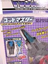 Super God Masterforce Darkwings (Dreadwing)  - Image #3 of 88
