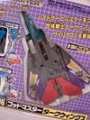 Super God Masterforce Darkwings (Dreadwing)  - Image #8 of 88