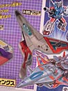 Super God Masterforce Darkwings (Dreadwing)  - Image #9 of 88